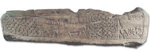 Constantine sarcophagus